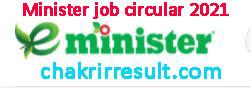 Minister Hi-Tech Park job circular 2021